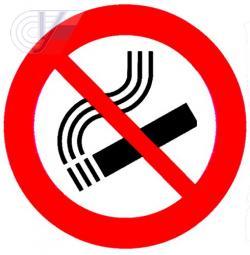 Вниманию курящим студентам!!!